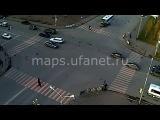 ДТП (2.11.2013) г. Уфа, перекрёсток улиц Цюрупы и Кирова